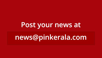 pinkerala.com